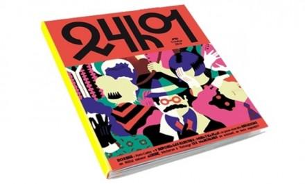 24h01, la nouvelle revue qui offre une minute de plus pour rêver